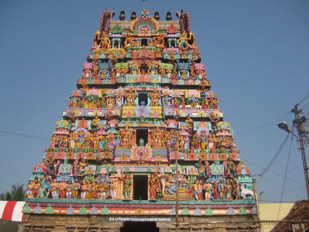 Parimala Ranganathar Perumal Temple