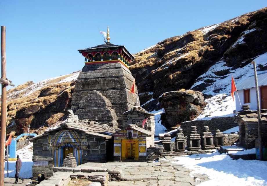Tungnath Temple, Uttarakhand  IMAGES, GIF, ANIMATED GIF, WALLPAPER, STICKER FOR WHATSAPP & FACEBOOK