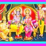 Shri Ramayanji
