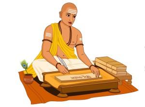 Kaal Chakra - Panchangam