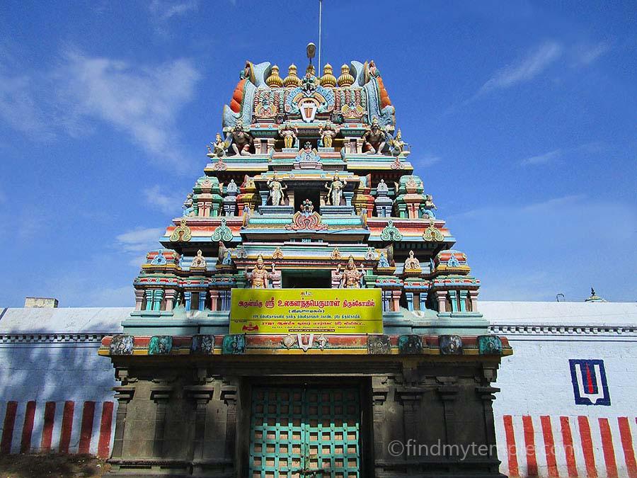 Ulagalantha Perumal Temple, Kanchipuram,Tamilnadu