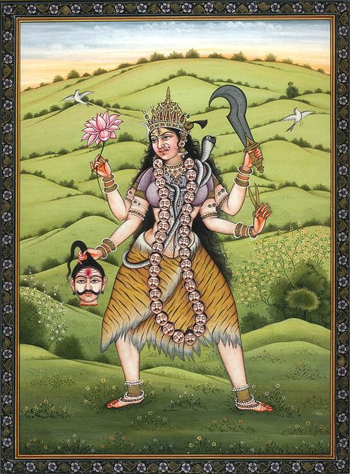 Hindu Book Of Astrology Gemini