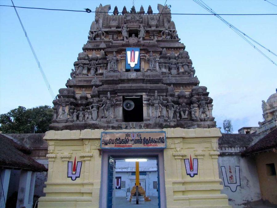 Tiruvelukkai Temple, Kanchipuram