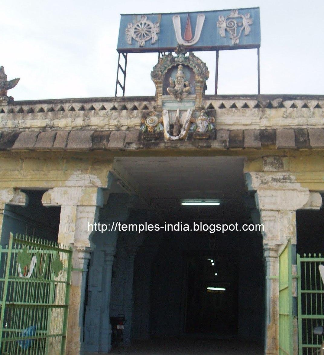 Thiruthanka – Sri Deepa Prakasar Perumal Temple,Tamil Nadu