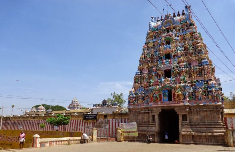 Apatsahayesvarar Temple, Alangudi,Tamil Nadu  IMAGES, GIF, ANIMATED GIF, WALLPAPER, STICKER FOR WHATSAPP & FACEBOOK