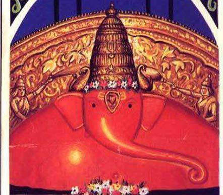 Ashtavinayak - Ballaleshwar Pali