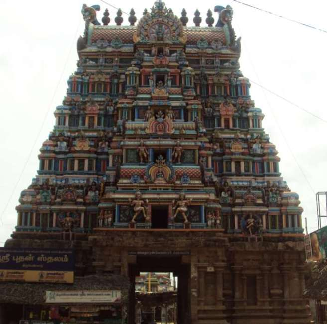 Swetharanyeswarar Temple, Thiruvenkadu  IMAGES, GIF, ANIMATED GIF, WALLPAPER, STICKER FOR WHATSAPP & FACEBOOK