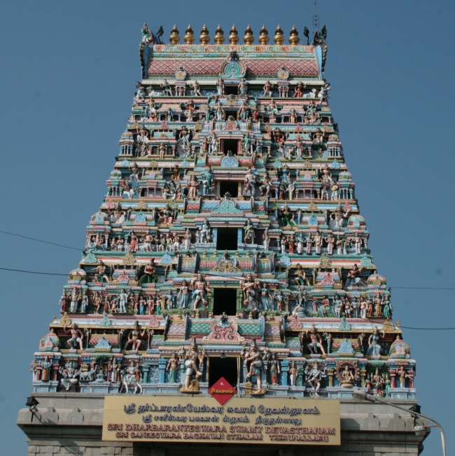 Tirunallar Saniswaran Temple,Tamil Nadu  IMAGES, GIF, ANIMATED GIF, WALLPAPER, STICKER FOR WHATSAPP & FACEBOOK