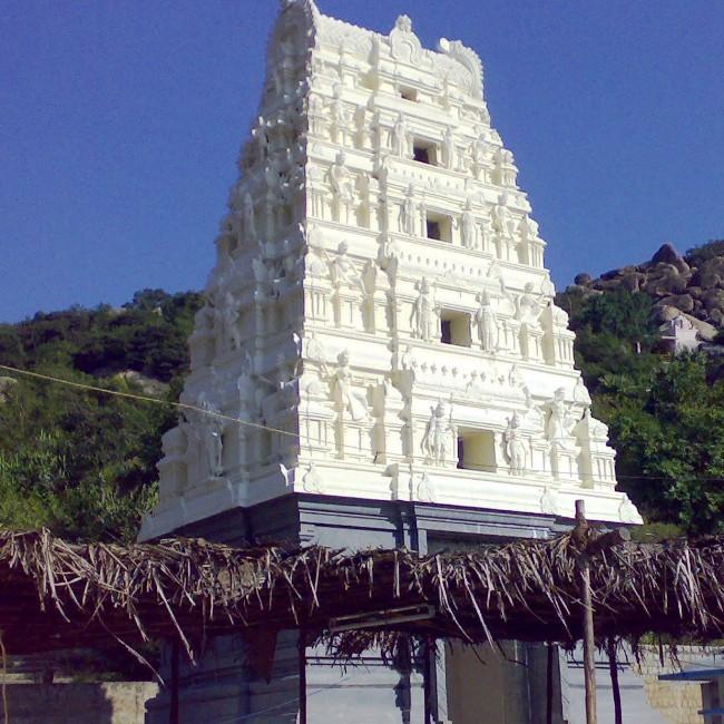 Sri Ardhagiri Veeranjaneya Swamy Temple,Andhra pradesh