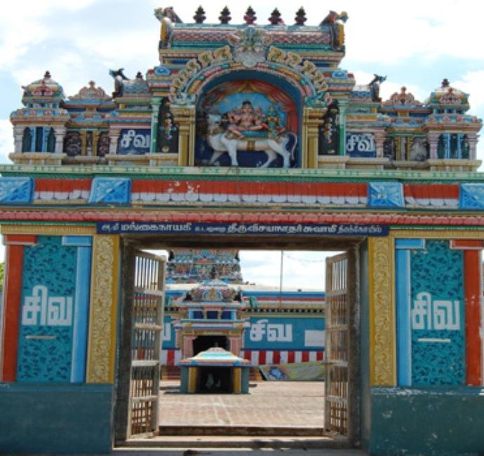 Vijayamangai Temple,Thanjavur,Tamil Nadu
