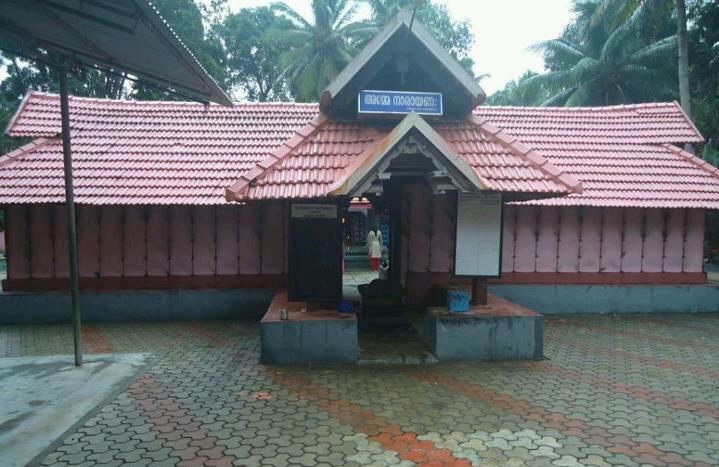 Adichikkavu Durga Devi Temple, Kerala