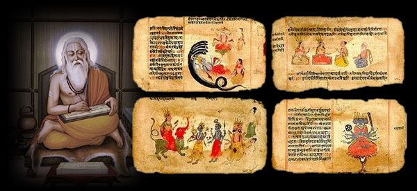 The Four Vedas of Hinduism - Rig, Sama, Yajur & Atharva