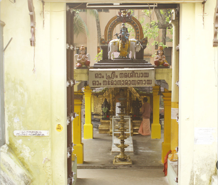 Pazhaya Sreekanteswaram Temple, Kerala