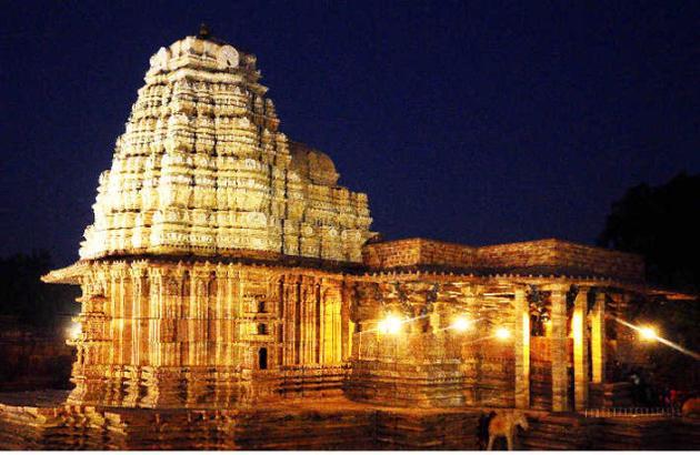 Ramappa Gudi