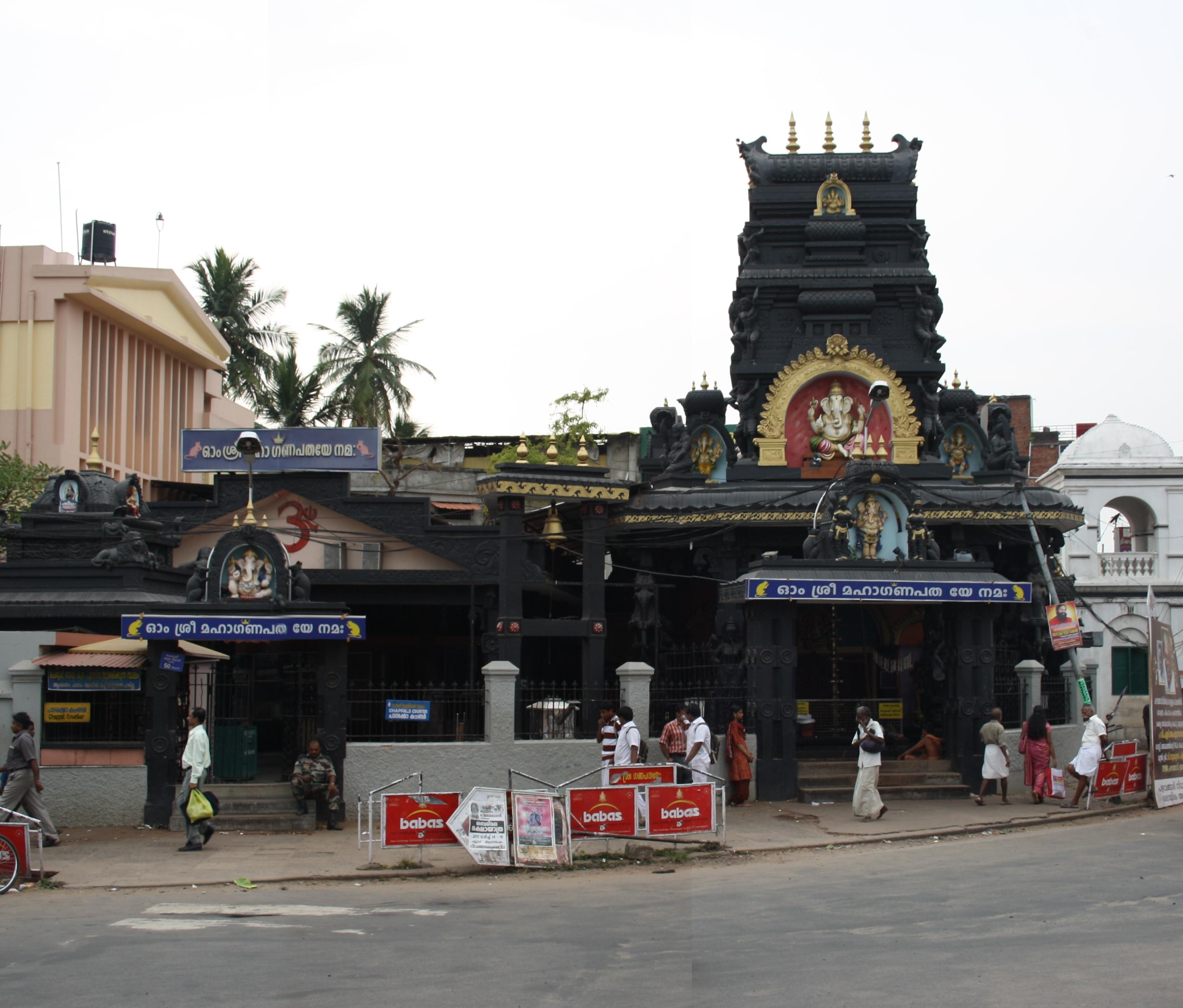 MahaGanapathy Temple, Kerala