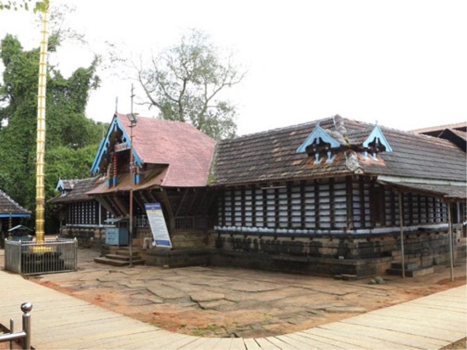 Vayillyamkunnu Bhagavathy Temple, Kerala