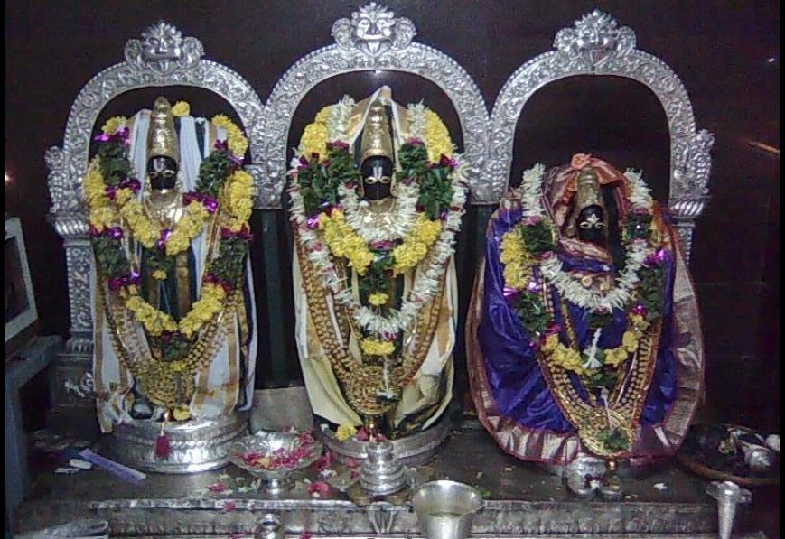 Ramatheertham Temple