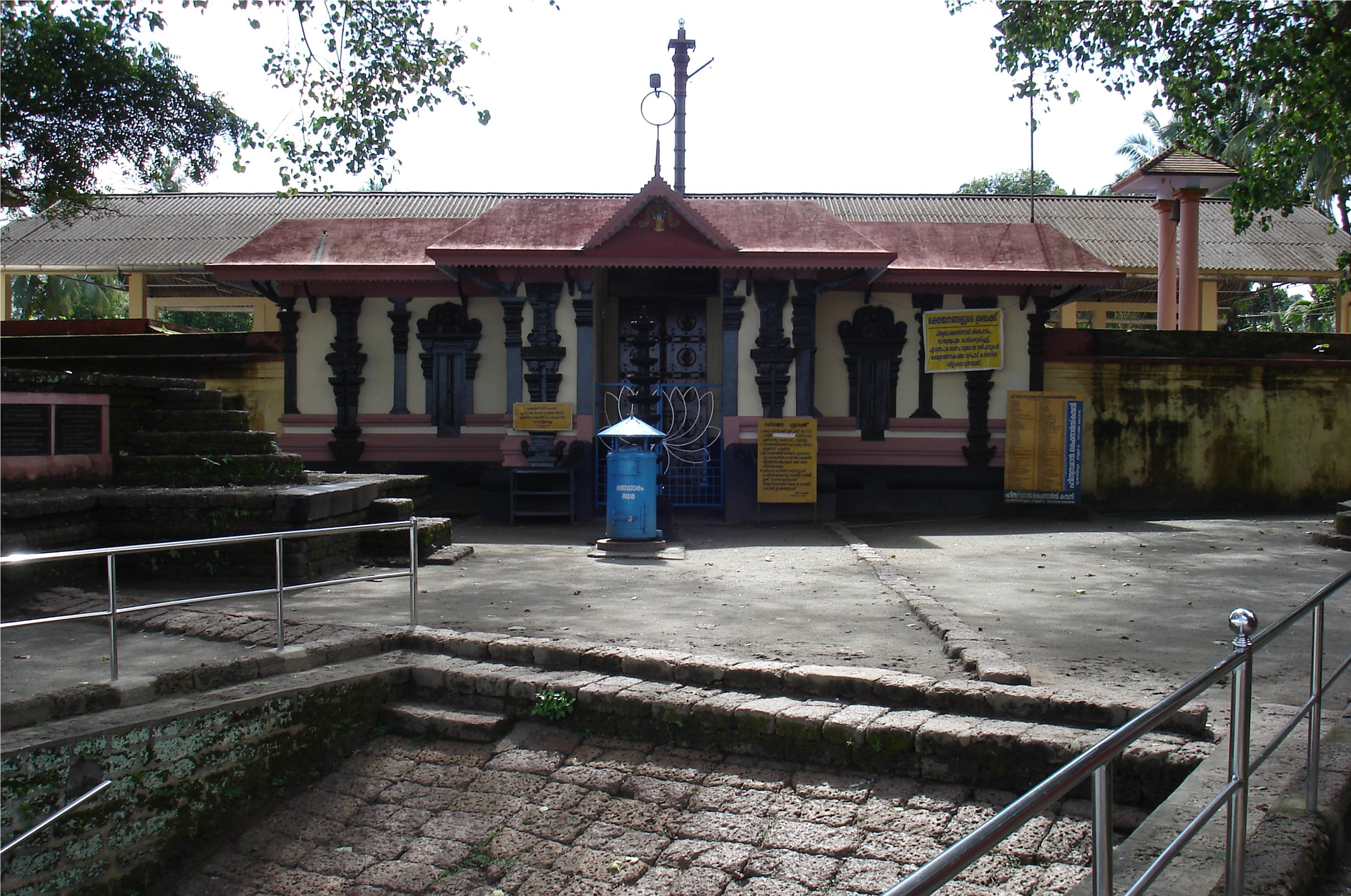 Navamukunda Temple, Kerala