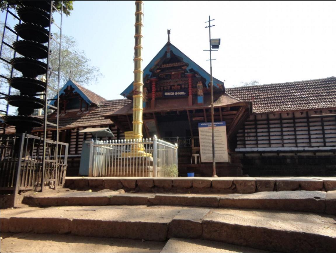 Thirumandhamkunnu Bhagavathy Temple, Kerala