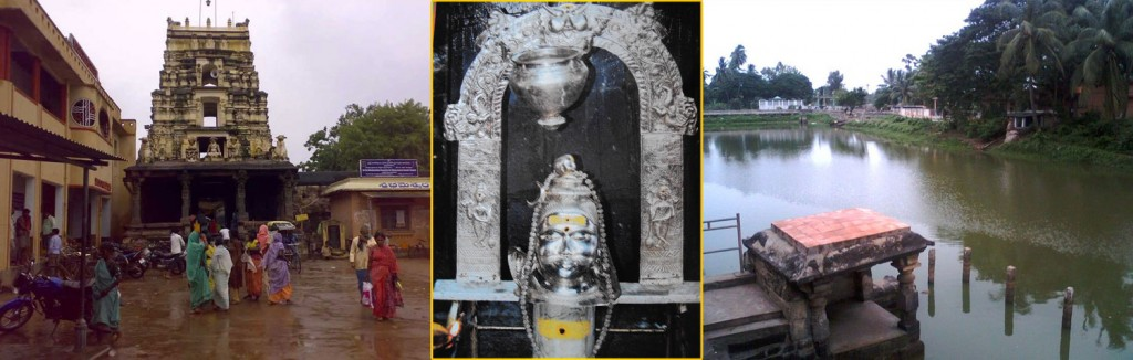 Sri Bhimeswara Temple