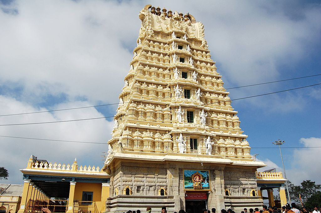 Chamundeshwari Temple, Mysore Chamundi Hill  IMAGES, GIF, ANIMATED GIF, WALLPAPER, STICKER FOR WHATSAPP & FACEBOOK