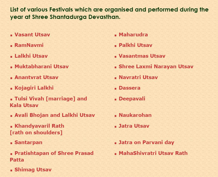 Festivals at Shantadurga Devasthan