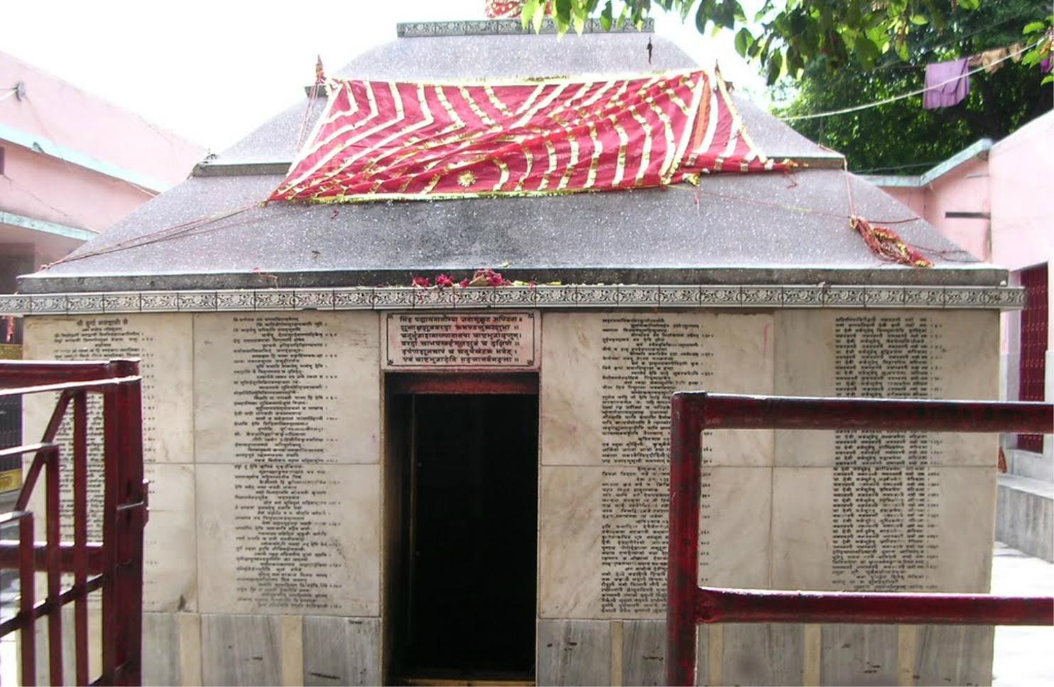 Mangla Gauri Temple, Bihar