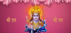 Lord Shri Ram - Ramavatar