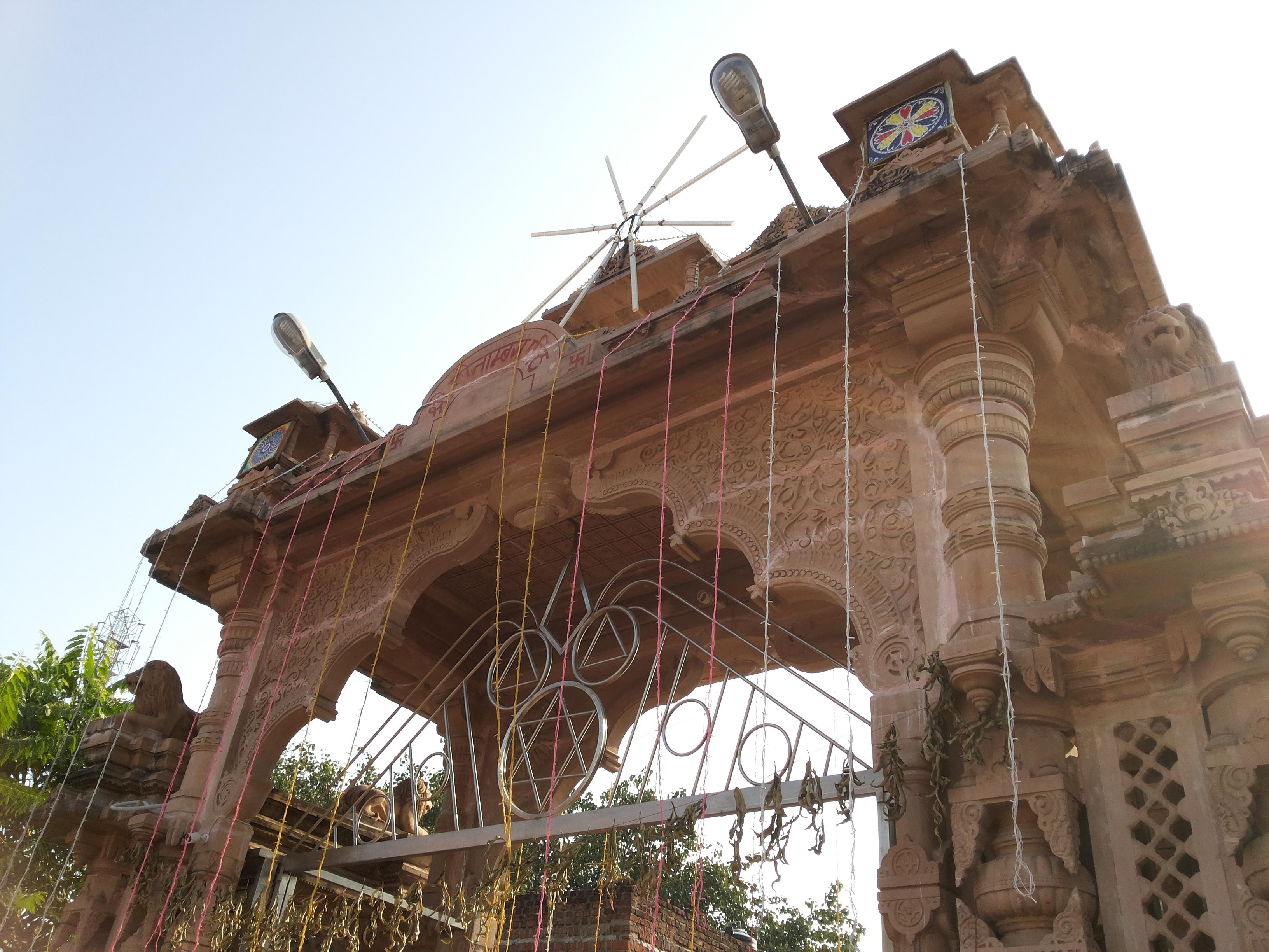 Shri Pitambra Peetha, Madhya Pradesh
