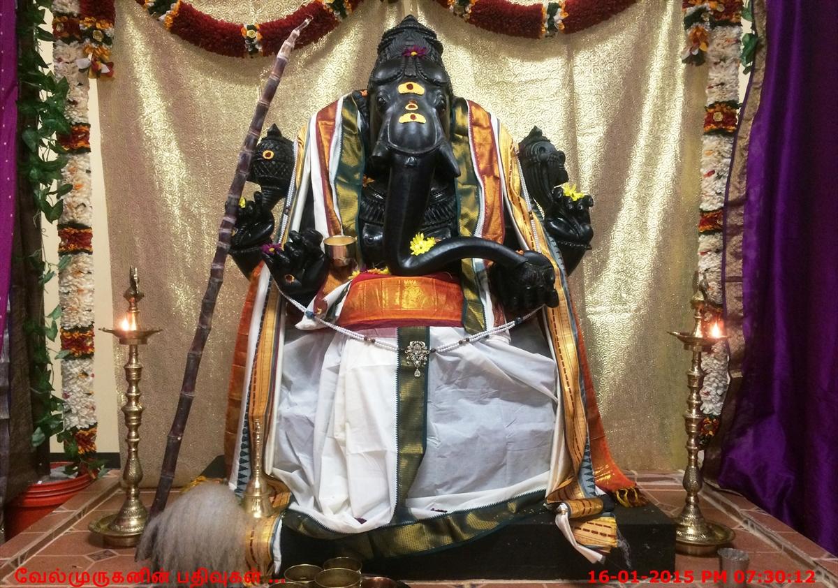 Sri Vara Siddhi Ganapathi Devasthanam, Georgia