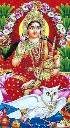 Uluka - Mahalakshmi Vahana - Hindu God Vahanas