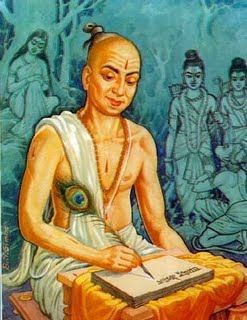 Goswami Tulsidas - Life of the Saint