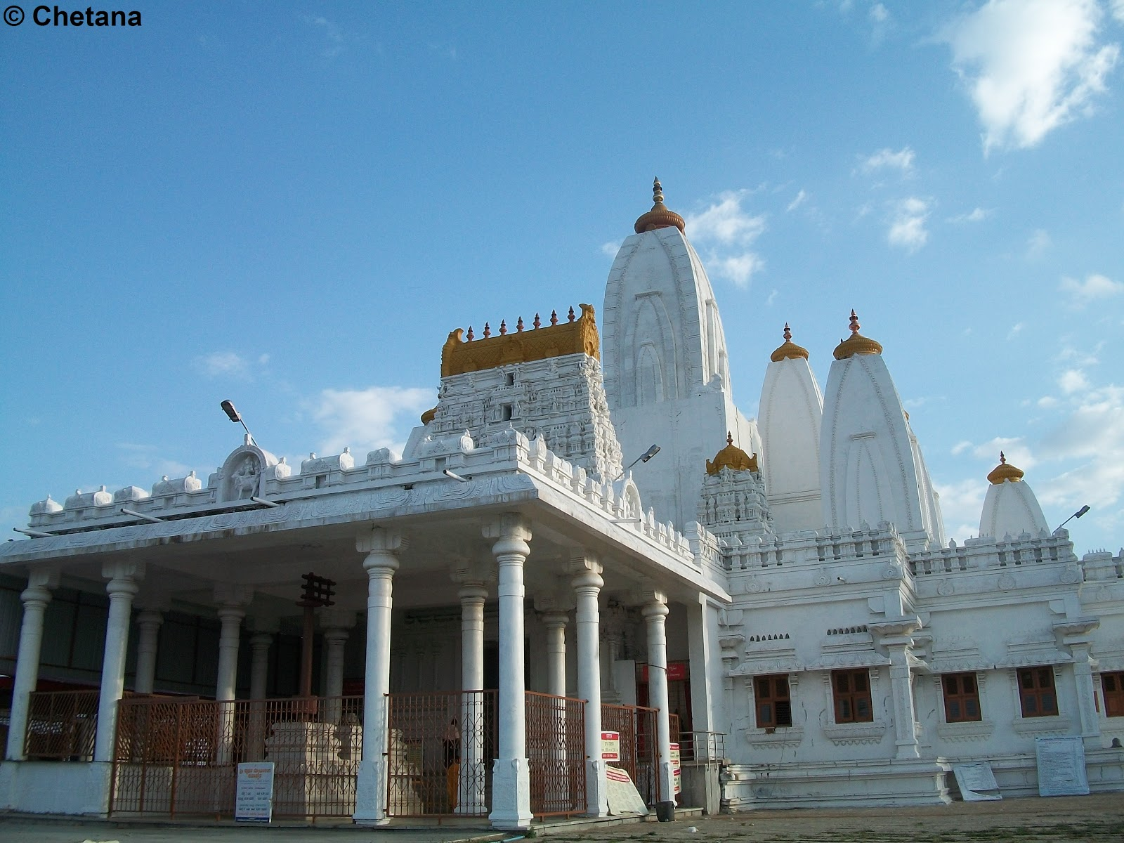 Dwadasha Jyotirlinga Temple, Bangalore