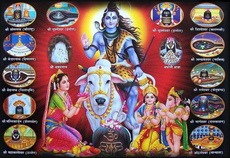 Jyotirlinga Temples - The 12 Jyotirlinga Shrines of Lord Shiva