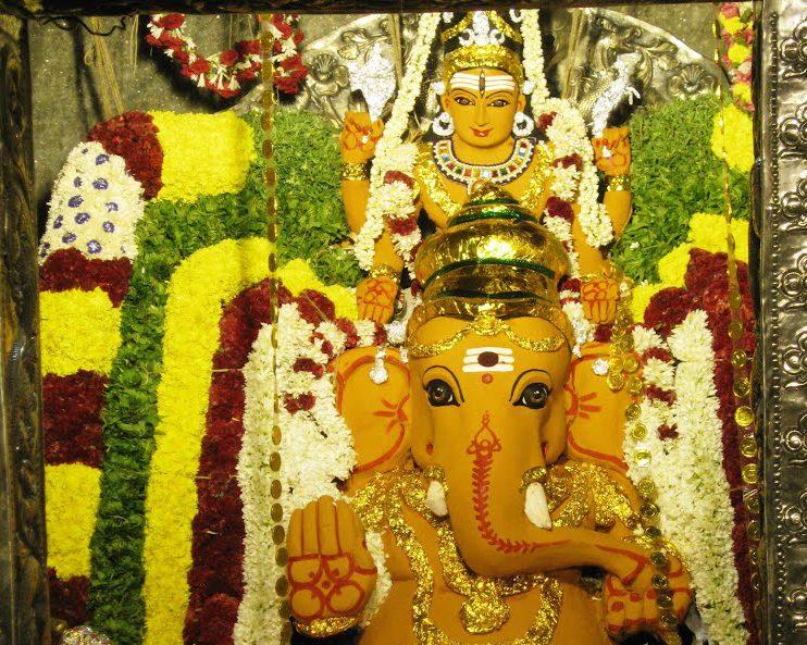 Sri Rajaganapathi Temple, Salem