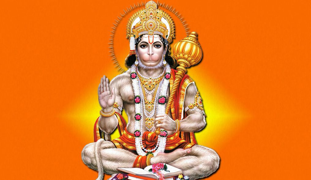 Lord Hanuman - For Success in Life - Mantras, Significance