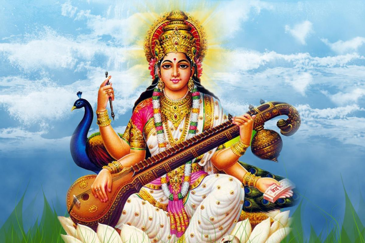 Saraswati Mantra - For Knowledge and Wisdom - TemplePurohit - Your