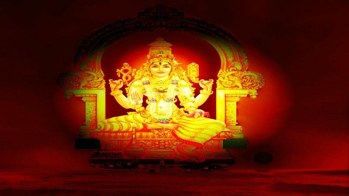 Mantras, Slokas and Stotras - Hindu Gods and Goddesses   Vedas