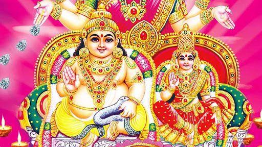 Kuber Mantra, Lakshmi Kuber Mantra - In English, Sanskrit