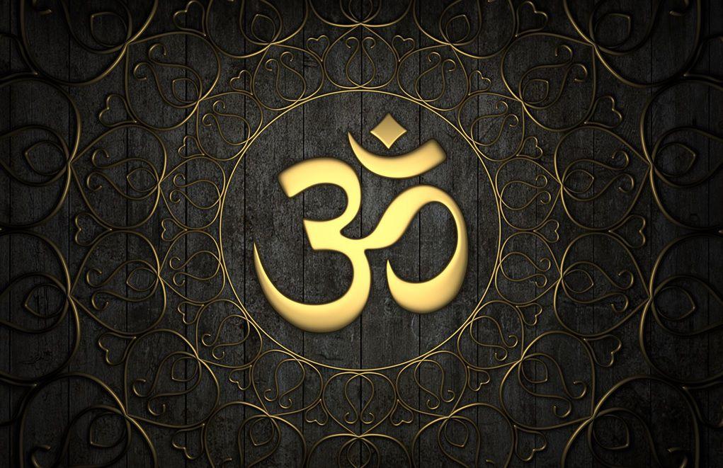 Image result for vedic ishwar