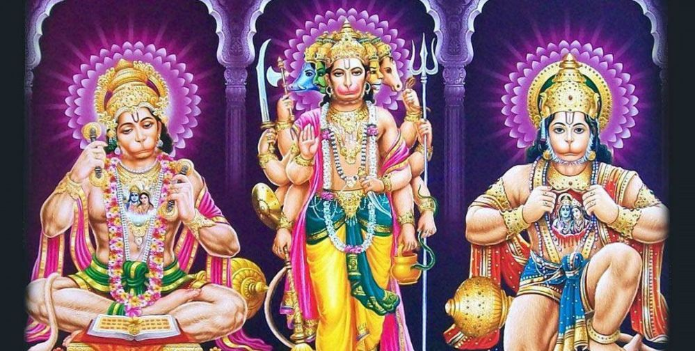 Panchmukhi Hanuman Kavach in English - Download Free PDF