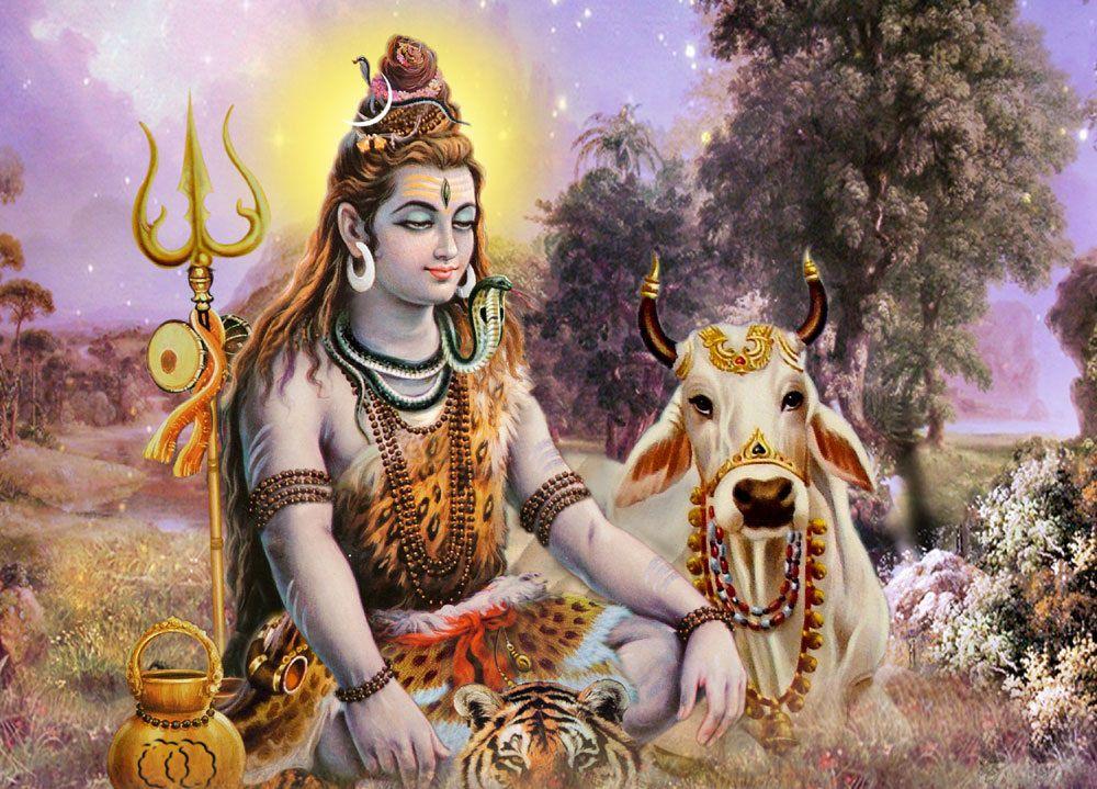 Symbol of Shiva | The Attributes of Lord Shiva - Trishul, Nandi, Third Eye,  Damru