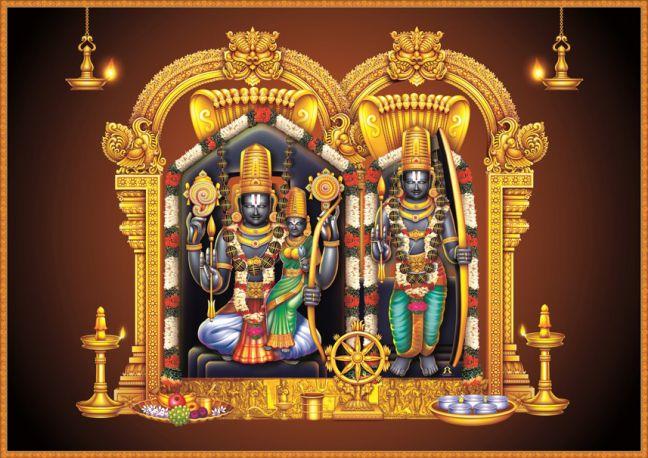 Bhadrachalam Temple - Sree Sita Ramachandra Swamy Temple