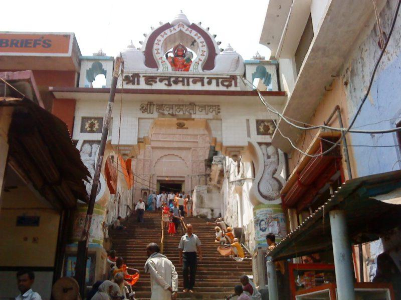 Hanuman Gadhi - Ayodhya - Famous Hanuman temples in India