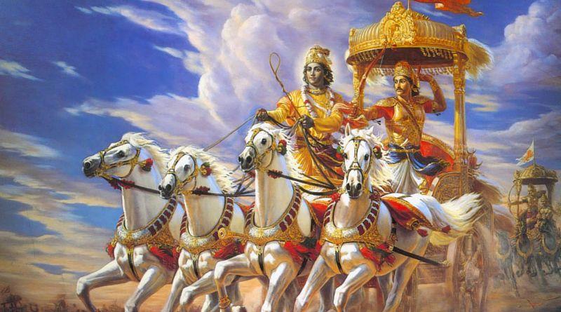 Mahabharata - An Introduction