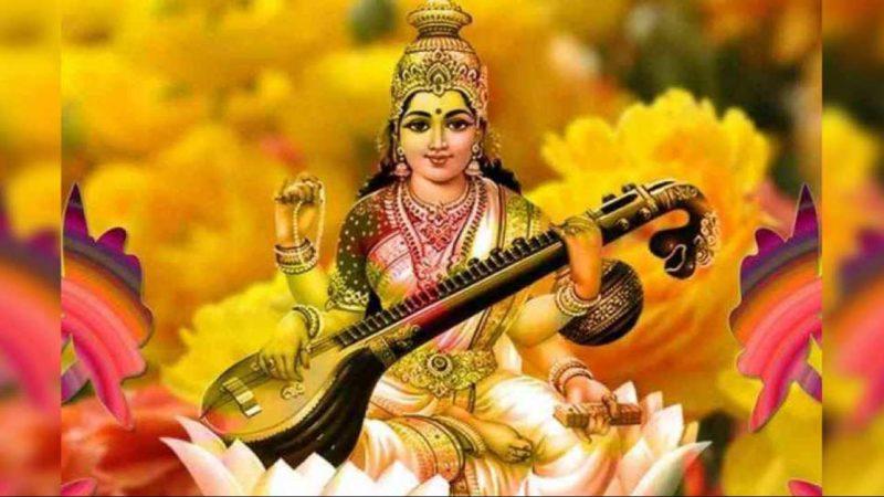 Sri Lalitha Sahasranamam - 1000 Names of Lalitha Devi from